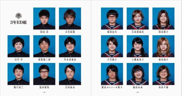 ガリットチュウ福島の「モノマネ本」がヤバイ! ひとりで完全に再現した卒業アルバム写真が既視感ハンパないです