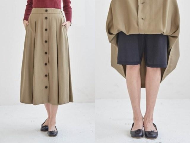普通のスカートに見えるけど…実はフリースパンツ付きだからぬくぬく! 男子にはナイショだぞ♡