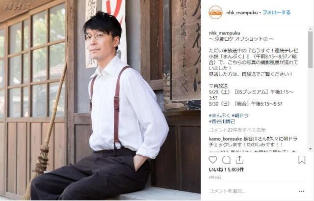 【NHK朝ドラ】『まんぷく』のヒロインは実は長谷川博己なのでは!? と話題に…恋するドジっ子として奮闘する姿がかわいすぎるのです