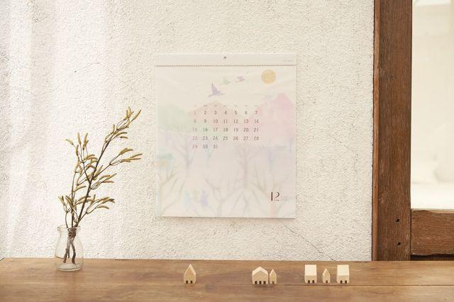 再利用できる「壁掛けカレンダー」が登場しました / 毎月使い終わったら絵柄部分をブックカバーなどに使えます