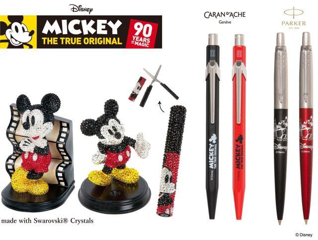 【ハハッ!】スワロフスキー製のミッキーマウス商品がどれも高すぎてビビる! ハサミが6万円、ブックエンドが37万円ですって…