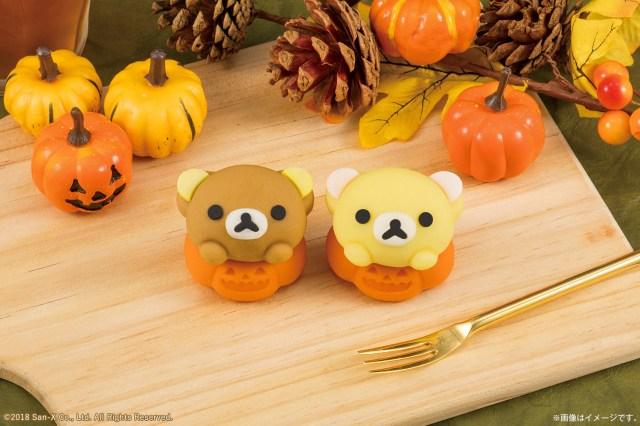 かぼちゃの中からリラックマとコリラックマが飛び出した♪ ハロウィン仕様のリラックマ和菓子がかわいすぎます