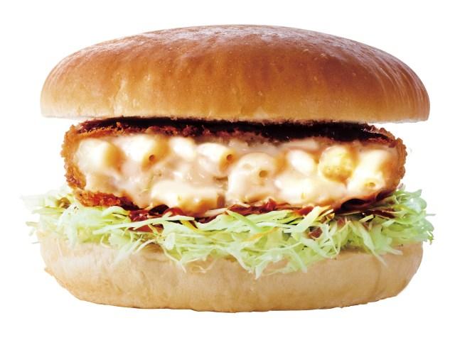 コメダ珈琲で「グラクロ」バーガーが期間限定発売! ゴーダとモッツァレラの2種のチーズが味のポイントだよ★