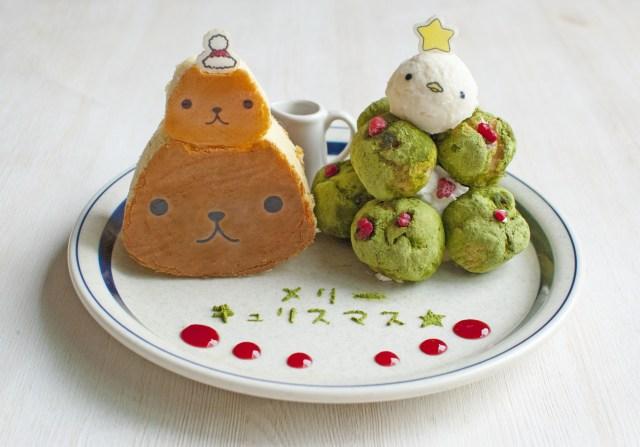 カピバラさんがハンズカフェとコラボ☆ 讃岐うどんにちらし寿司など和食メニューがずらりと並ぶよ