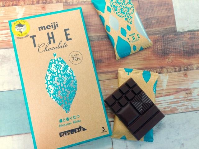 【本音レビュー】「大人舌」と話題の明治ザ・チョコレートの新作「ブロッサムビター」は苦いの? 甘いの? 気になるので食べてみました