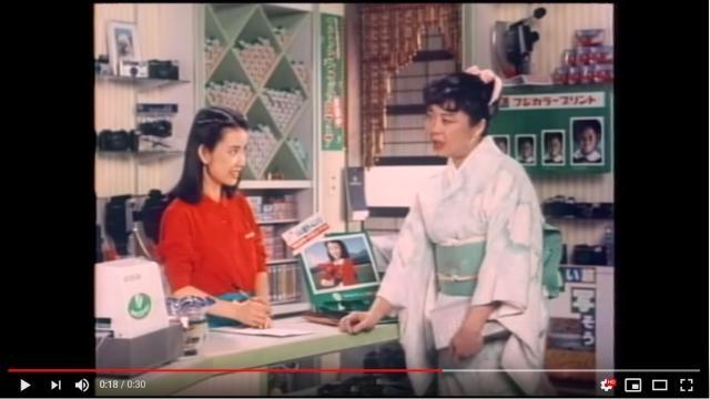 樹木希林さんのユーモアが詰まった「富士フイルム」のCMが期間限定公開されているよ! 懐かしくも笑える全12作品をご覧あれ♪