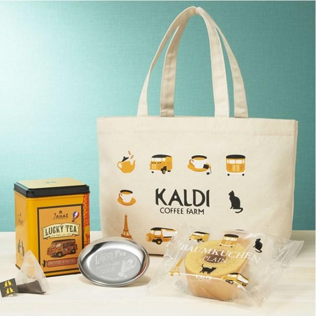 【本日発売】カルディから「紅茶の日バッグ」が登場! キャラメルのフレーバーティーやスイーツが入ってます♪
