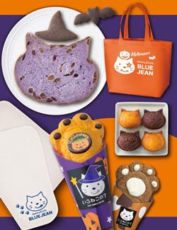 """人気の """"猫型食パン"""" がハロウィン仕様になって登場♪ 猫スイーツが集まった「いろねこハロウィンセット」がかわいい"""