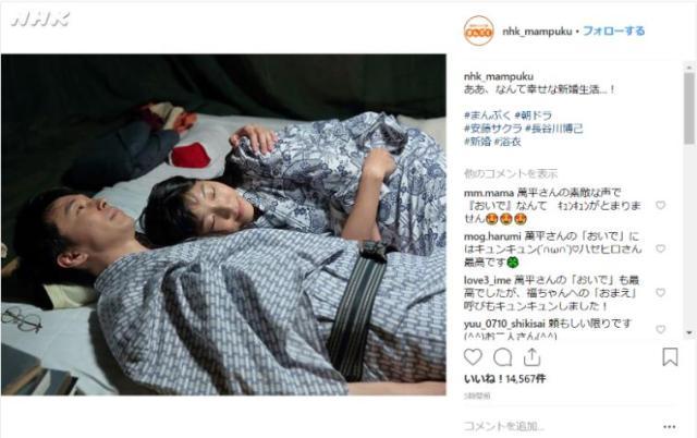 【まんぷく】萬平さんの「おいで」に視聴者悶絶! 長谷川博己のにじみ出る色香が「朝ドラ」とは思えないレベルです