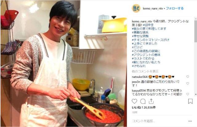 【けもなれ第3話】田中圭演じるガッキーの彼氏・京谷が「クズすぎる」と話題に…元カノと同居、さらには別の女ともキス?