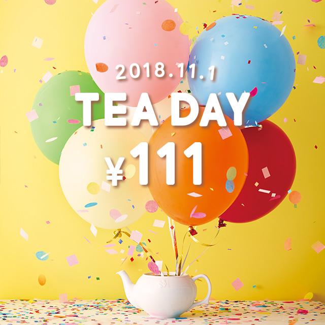 【神企画】紅茶が111円で飲めるスペシャル企画を「アフタヌーンティー」が本日開催しているよ! #紅茶の日