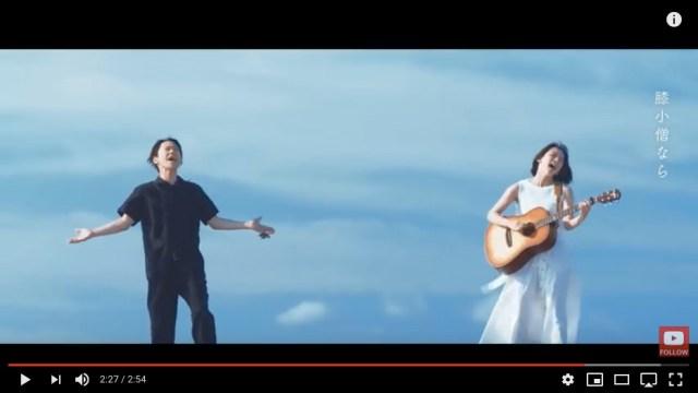 """映画『音量を上げろタコ!』の吉岡里帆と阿部サダヲの歌が上手すぎると話題に! 作詞作曲を務めているのは""""あいみょん"""" です"""