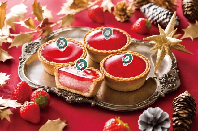 パブロの真っ赤なミニタルトが可愛い! クリスマスをイメージした「いちご尽くし」のご褒美デザートです