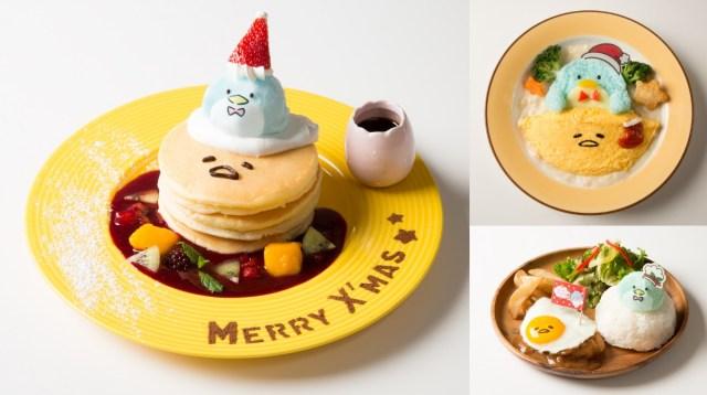 ぐでたまとタキシードサムがコラボ! クリスマス仕様のキュートなメニューが「ぐでたまカフェ」に登場するよ〜!
