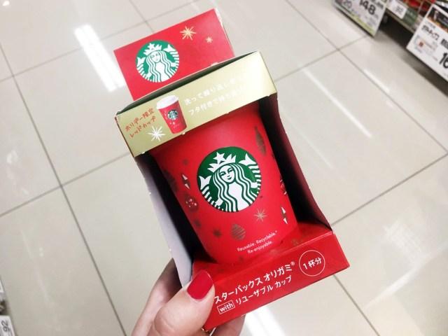 店頭で買えない幻のスタバグッズ「リユーザブルカップ」て知ってる? 何度も洗って使えるプラスチックカップなのです★