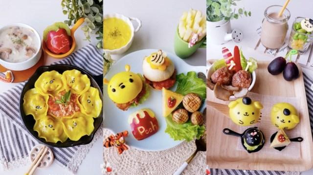 「ぐでたま」や「ポムポムプリン」などキャラ料理を生み出す台湾人女性がスゴイ! 作り方までインスタで公開しています