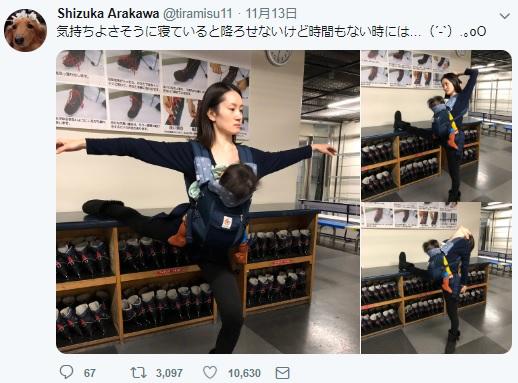 荒川静香さんが赤ちゃんを抱きながらウォーミングアップ! 「育児と練習の両立すごい」「心が温まった」と話題です