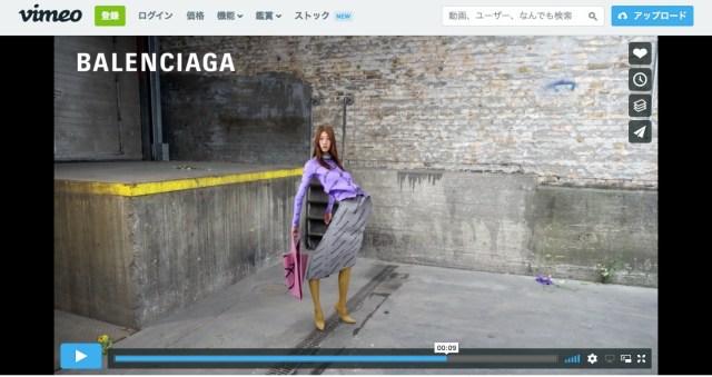 バレンシアガのモデルの体が大変なことに!? 完全に時空が歪んでいる新作カタログが話題です
