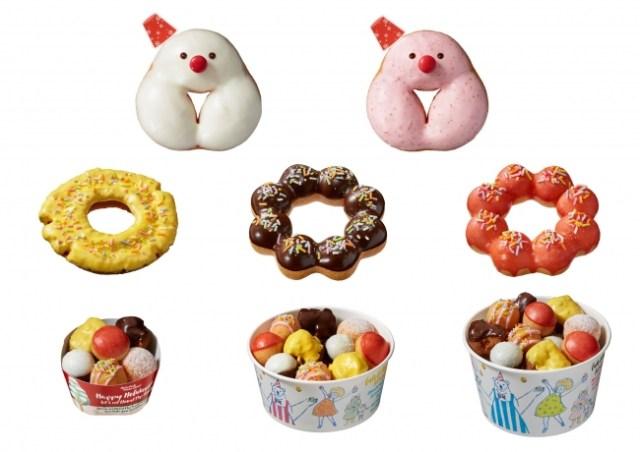【本日発売】ミスドの「クリスマス限定ドーナツ」がめちゃんこかわいい! 雪だるまやクリスマスのリースをモチーフにしたカラフルなドーナツだよ