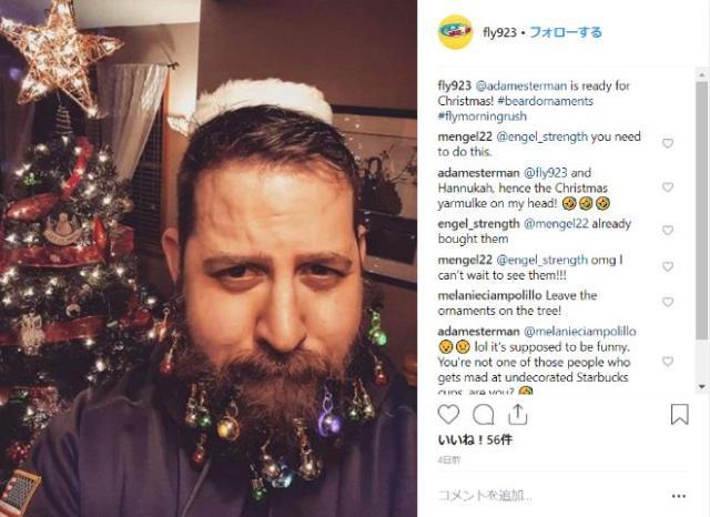ヒゲをクリスマスツリーみたいに飾りまくるという謎ブーム勃発! オーナメントから電飾まで色とりどりで華やか~♡