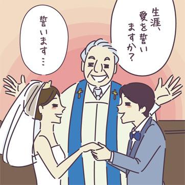 あなたはパートナーを看取りたい? それとも看取られたい? 既婚者400人に聞いた調査が興味深い #いい夫婦の日