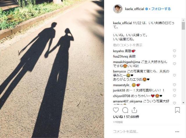 木村カエラがいい夫婦の日に「手つなぎシルエット写真」を公開! お相手が夫・瑛太ではないかと話題に