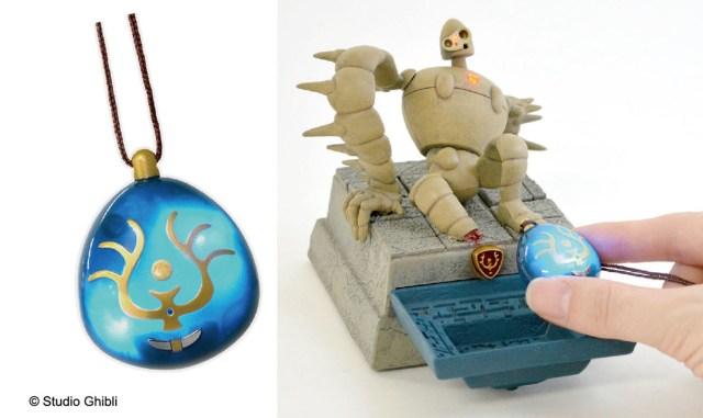 本物そっくりな天空の城ラピュタの「飛行石」がペンダントになった♪ 滅びの呪文「バルス!」に反応して光ります
