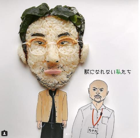 「けもなれ」の松田龍平がおにぎりに…!? 有名人の「おにぎりアート」が似すぎなうえに人選が絶妙すぎてジワる