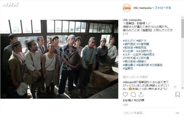 【まんぷく】萬平さんの塩作りを手伝う「塩軍団」がツイッターで「塩ザイル」って呼ばれてる…! たしかに男子14人の大所帯ですけど!