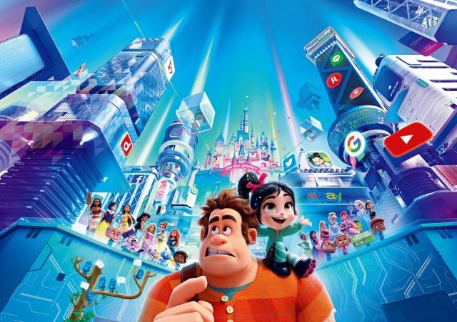 『シュガー・ラッシュ:オンライン』は第1作目を超える大傑作!! 松たか子や中川翔子演じるディズニープリンセス大集合のシーンも必見です
