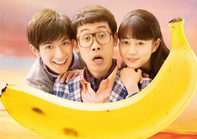 映画『こんな夜更けにバナナかよ』は主演の大泉洋が素晴らしい! 障害者が自分らしく生きることについて考えさせられます