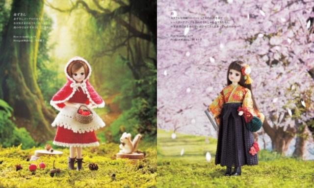 リカちゃん人形のお洋服を「かぎ針編み」で作れる本が発売! コスプレ風ファッションから王道の和服まで幅広く網羅されています