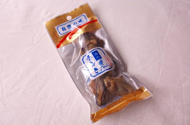 【広島のお土産】広島県民に教えてもらった「干し牡蠣」はお土産どころか常備したい一品! そのままでも、炊き込みご飯でも最高です #買って応援