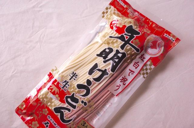 うどん県から生まれた香川県の「年明けうどん」を食べてみました #買って応援