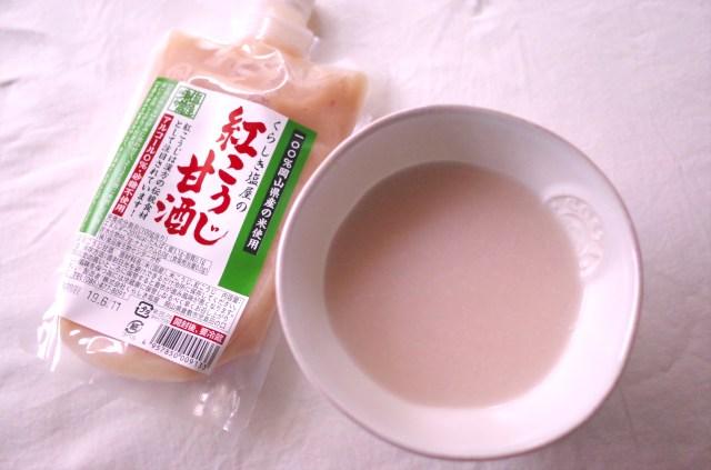 【岡山のお土産】飲みやすくて可愛いピンク色の甘酒「紅こうじ甘酒」を飲んでみた #買って応援