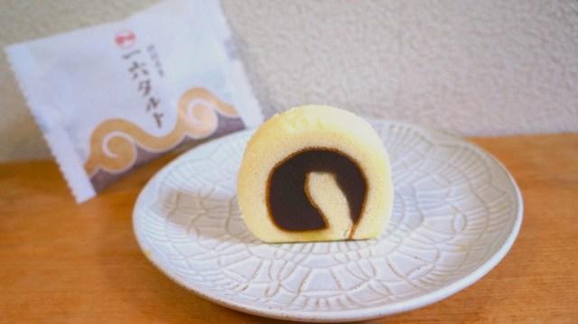 【愛媛のお土産】「一六タルト」は美味のうらに歴史も香る超銘菓! あんこがまとう柚子の香りにしまなみの風を感じるよ #買って応援