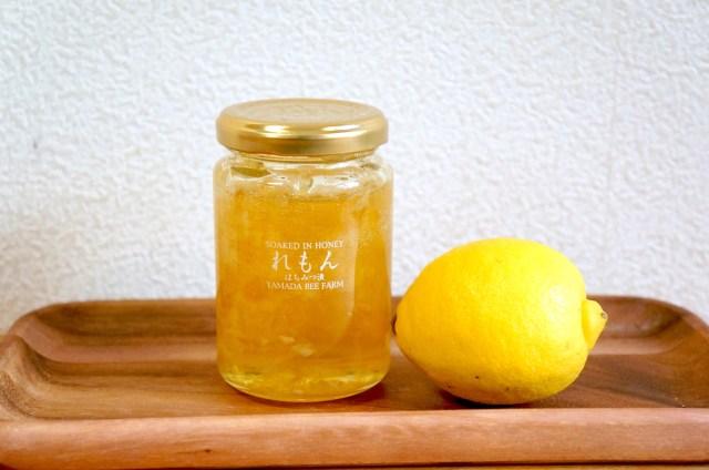 【岡山のお土産】「れもん はちみつ漬け」ははちみつとレモンが恋に落ちた味! ヨーグルトにかけると高級デザートになる! #買って応援