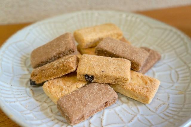 【岡山のお土産】素朴な味わいに癒やされる「倉敷おからクッキー」は 腹持ちもよくてダイエットのおやつにもピッタリ #買って応援