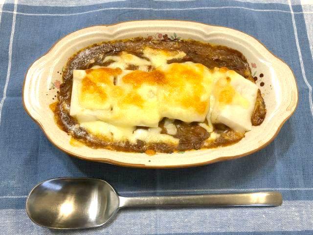 【相性抜群】とろ~りお餅&チーズと濃厚カレーの組合せが激ウマ! 「もちカレーグラタン」は超簡単なのに手が込んで見える優秀レシピです