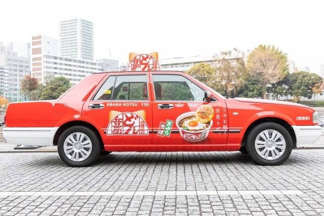 どん兵衛とコラボした「0円タクシー」が東京都内を運行中! アプリで配車&対象エリア内であれば誰でも無料だよ