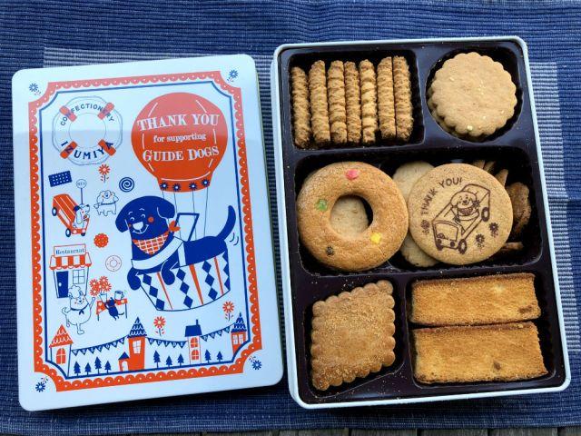 【オススメ】泉屋クッキーの「盲導犬デザイン缶」がとっても可愛いっ♡ ちょいレアなデザインでお歳暮&お年賀にもピッタリです!