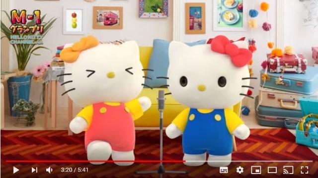 【本気】キティさんがついに漫才始めたよ! 双子の妹ミミィを相方にキレッキレなボケとツッコミを繰り広げてますっ!!