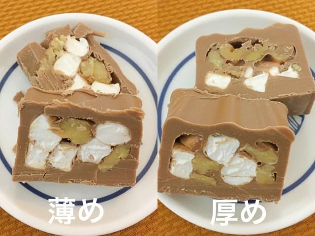 【北海道のお土産】 ロイズの隠れた名品「クルマロチョコレート」は美味しすぎてひとりで1本全部食べちゃう魔物 #地元民が本当にオススメするお土産選手権