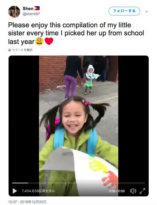 「お姉ちゃん、ただいまー!」お迎えに行くたび嬉しそうに駆け寄ってくる小さな妹の姿にほっこり♡