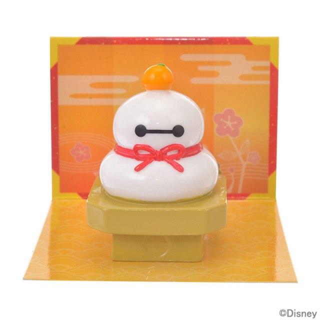 お正月は「ベイマックスの鏡餅」で決まり☆ お餅になっても違和感ゼロで愛くるしいよー!!