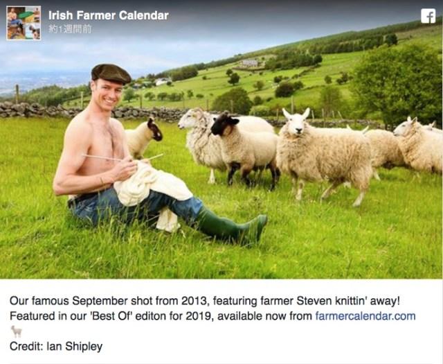 イケメン農夫と動物たちが共演する「農家カレンダー」に癒される / 自然豊かな世界と健康美な男性と動物が眼福だよ♪