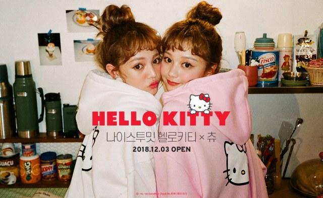 キティさんが人気ブランド「Chuu」とコラボ! ガーリーなスウェットやパーカーでド直球な可愛さを見せつけているよ♡