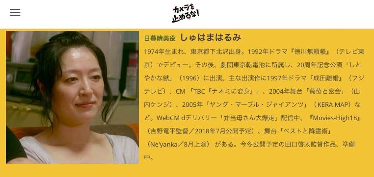 Tbc エステ 女優 ティック cm