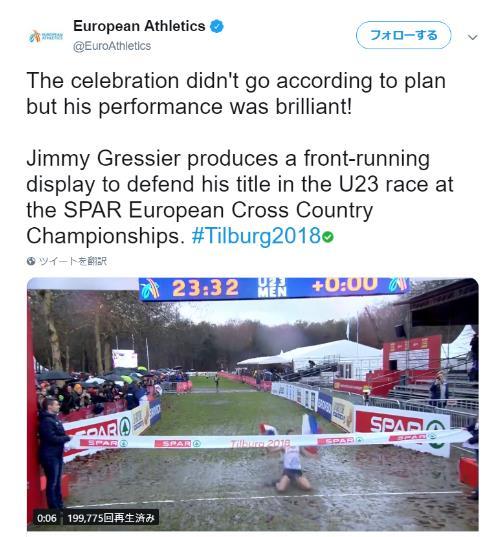 まさかの…顔面ゴォ~~~ル!!! クロスカントリー大会でフランス代表が見せた奇跡の優勝シーンをご覧ください