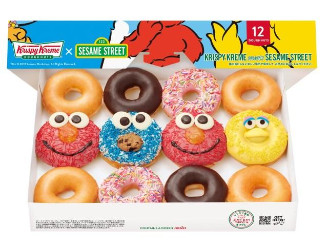 クリスピー・クリーム・ドーナツが「セサミストリート」とコラボ! エルモやクッキーモンスターがドーナツになったよ☆